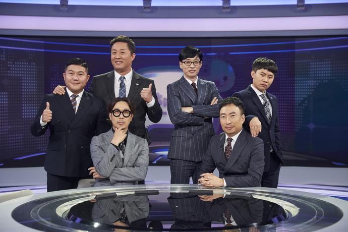 굿바이 '무한도전' 12년만에 종영