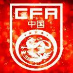 체육강국 중국, 왜 축구만 약한가?□ 리병천
