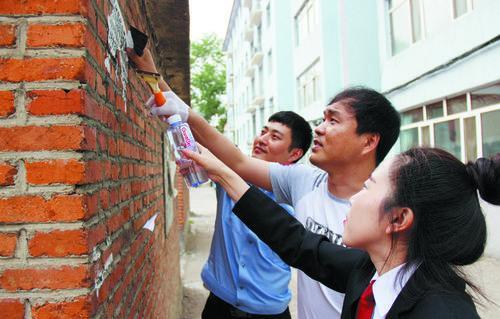 왕청법원,환경미화 활동 벌려