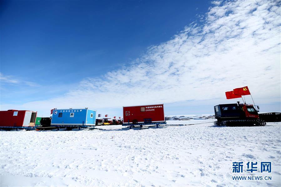 중국과학고찰팀 '37용사' 남극 오지로 진격