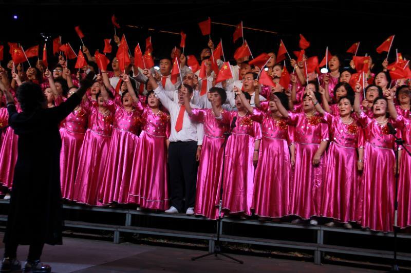 건국 70주년 기념 도문시 문화행사