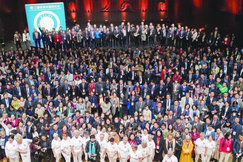 제16기 세계중의약대회 및 '일대일로' 중의약 학술교류 활동 부다뻬슈뜨에서 개막