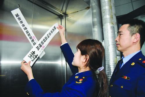 학사원 소구역 엘리베이터 강제 중단