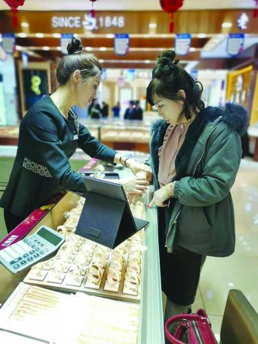 명절 앞두고 황금판매 꾸준한 인기: