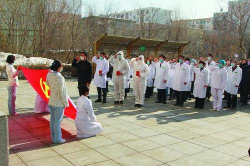 도문시인민병원 입원부에서 특수한 입당선서식을 진행