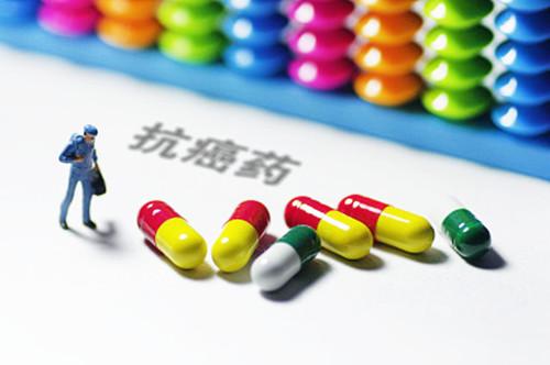항암제 17종 약가인하해 보험등재…약값 부담 75% 줄어