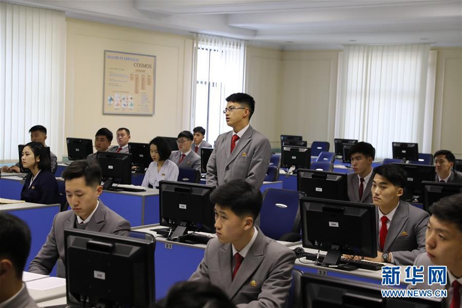 조선 최고학부 김일성종합대학 탐방