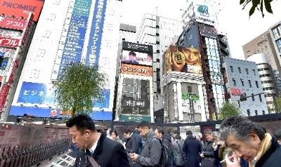 일본, '흡연자 천국'은 옛말…흡연자 립지 빠르게 좁아져