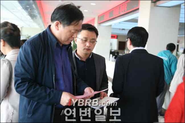 류봉밀, 주 및 연길시 정무봉사중심 업무 기습 검사