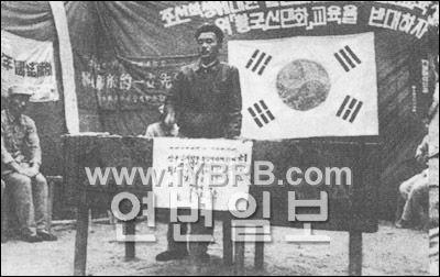 민족의 전설, 항일 장령 무정 장군의 인생비화