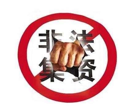사건 다발생 령역 불법모금 특징(7)