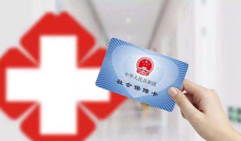 의료보험카드 결제도 '최저소비' 제한?