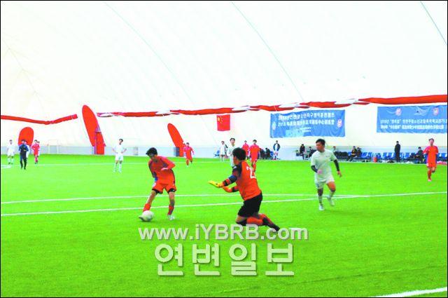 청소년교정축구 고중조경기 결속