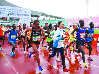 2018 연길국제마라톤경기 개최…1만 5000명 선수 참여