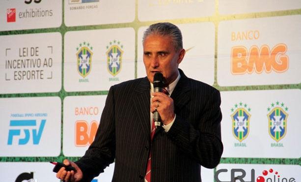 브라질축구협회